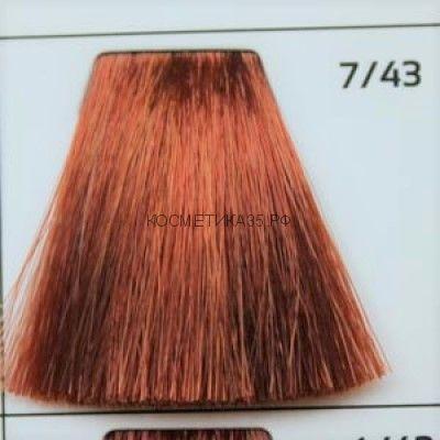 Крем краска для волос 7/43 Русый Медно-золотистый 100 мл.  Galacticos Professional Metropolis Color