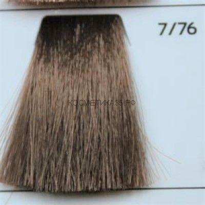 Крем краска для волос 7/76 Русый коричнево-фиолетовый 100 мл.  Galacticos Professional Metropolis Color