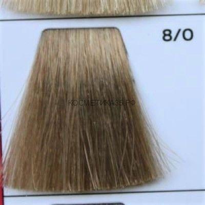 Крем краска для волос 8/0 Светло русый 100 мл.  Galacticos Professional Metropolis Color