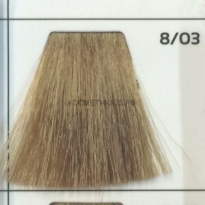 Крем краска для волос 8/03 Светло русый интенсивно-золотистый 100 мл.  Galacticos Professional Metropolis Color