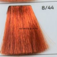 Крем краска для волос 8/44 Светло русый интенсивно-медный 100 мл.  Galacticos Professional Metropolis Color