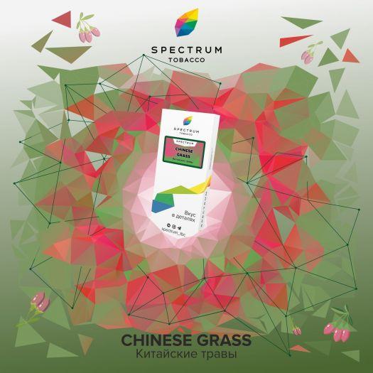 Табак Spectrum Chinese Grass