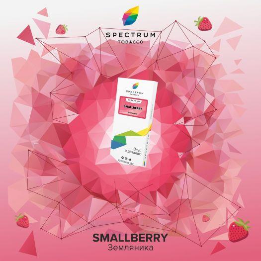 Табак Spectrum Smallberry