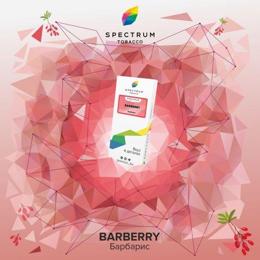 Табак Spectrum Barberry
