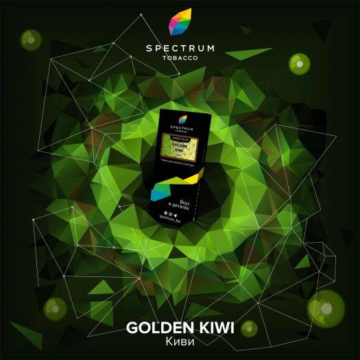 Табак Spectrum Hard Golden Kiwi