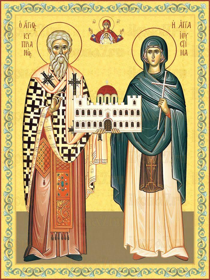 Икона Киприан Антиохийский священомученик