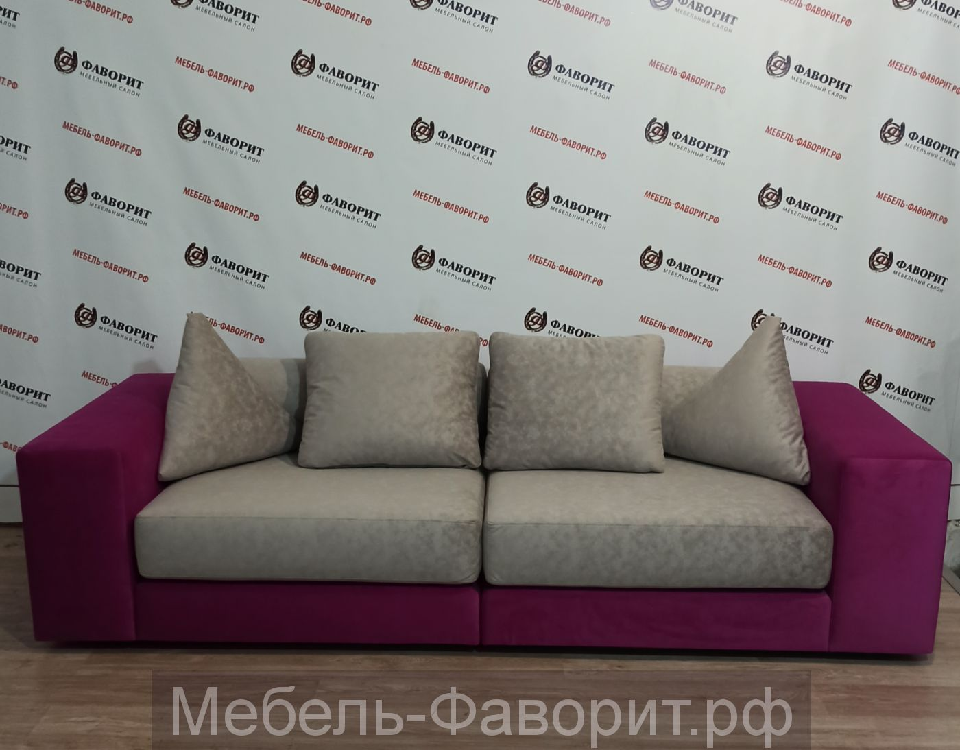 "Диван ""Галилео"" Модульный"
