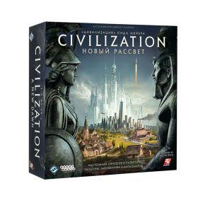 Настольная игра Цивилизация Новый Рассвет