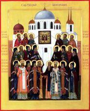 Икона Собор Курских святых