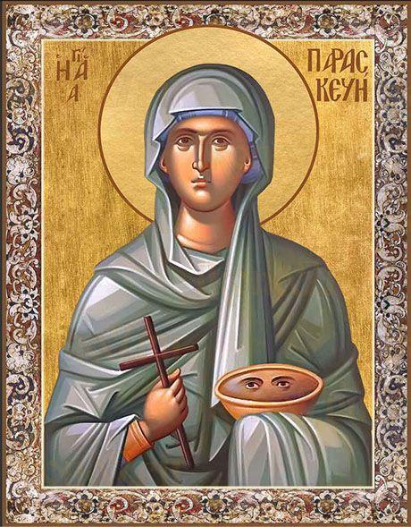 Икона Святая преподобномученица Параскева Римская