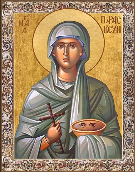 Святая преподобномученица Параскева Римская