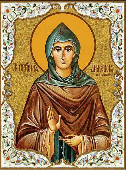 Икона Святая преподобная Анастасия Патрикия