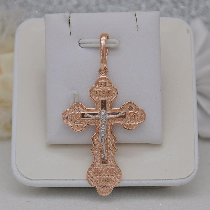 Православный крестик Арт. Ку309