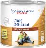 Лак Паркетный Ярославские Краски ЭП-2146 2.7кг Полуглянцевый