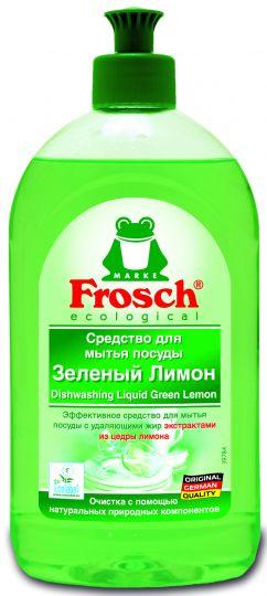 Frosch Средство для мытья посуды Зелёный лимон 0,5 л