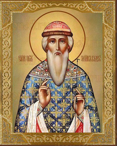 Икона Вадим Персидский