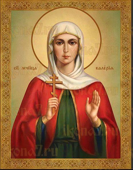 Икона Валерия Кесарийская