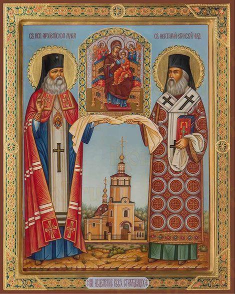 Икона Лука Крымский и Нектарий Эгинский