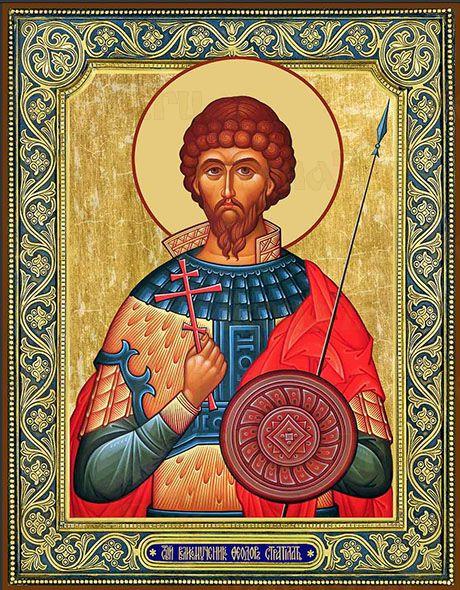 Икона Феодор Стратилат