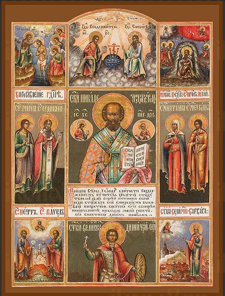 Икона Николай Чудотворец в окружении святых