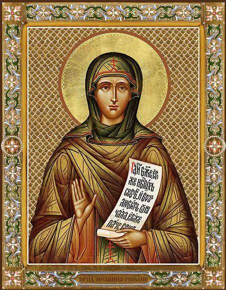 Икона Мелания Римляныня