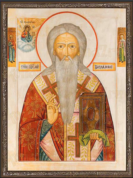 Икона Святой священномученик Харалампий