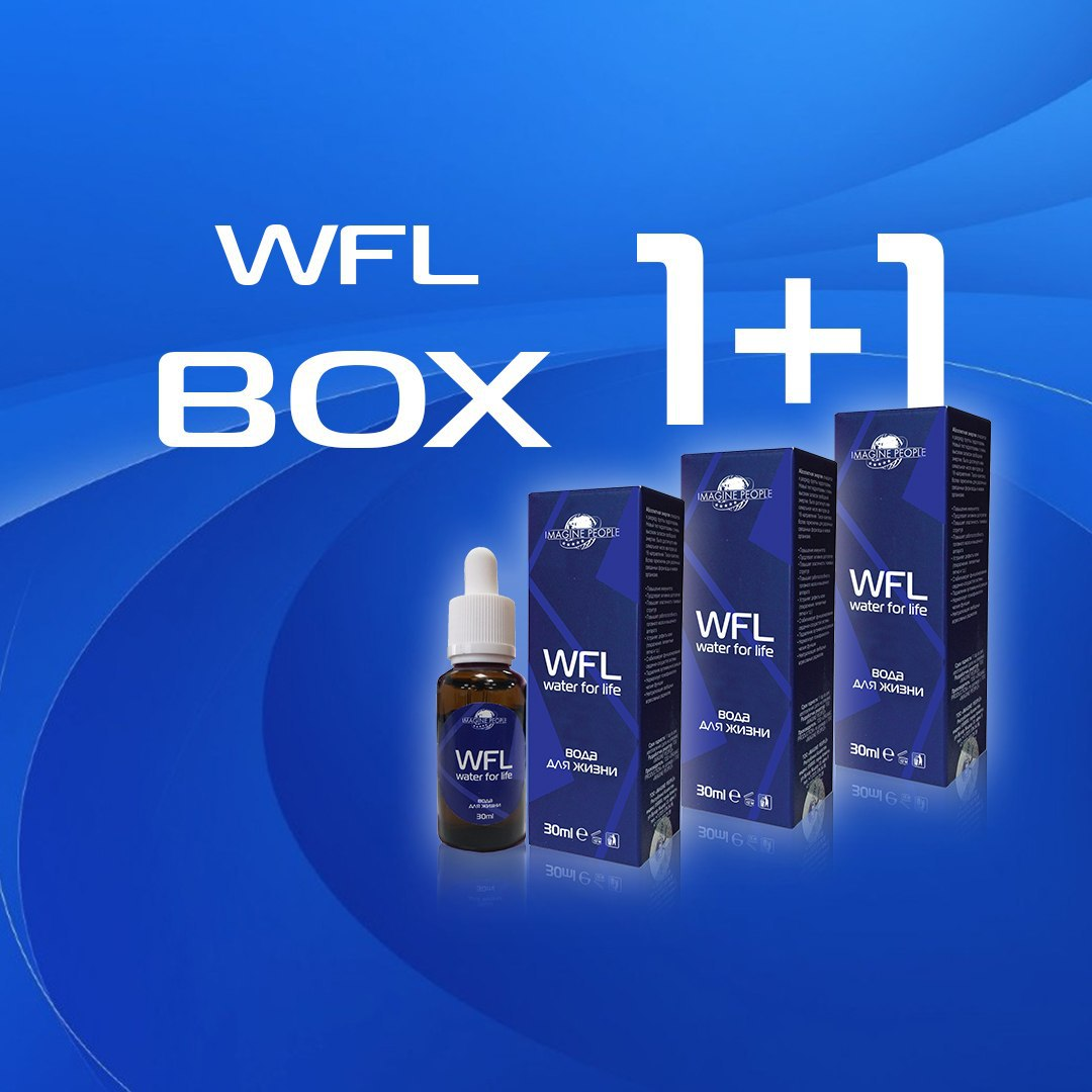1 BOX + 1 BOX Water for life в подарок!