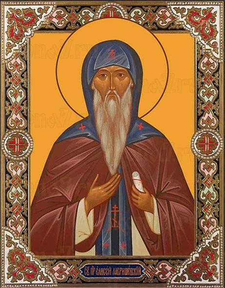 Икона Елисей Лавришевский