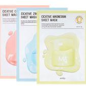 Ультратонкие тканевые маски с минералами A'Pieu Cicative Sheet Mask 22г