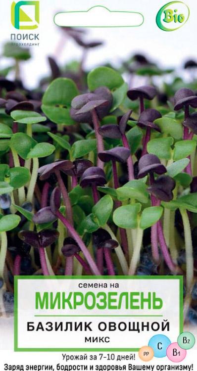 Семена на Микрозелень Базилик овощной Микс (ЦВ) 5гр.