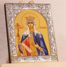 Икона Елена равноапостольная царица (14х18см)
