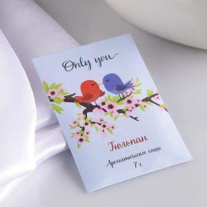 """Аромасаше """"Only you"""", тюльпан, вес 7 г, размер 7?10.5 см 4879911"""