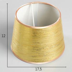 Абажур E14 золото диам 17,5 см.   4415786