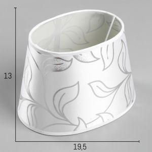 Абажур Е14 белый-серебро 15х20 см.   4415807
