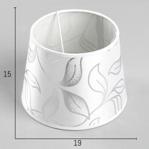 Абажур Е14 белый-серебро 20х20 см.   4415789