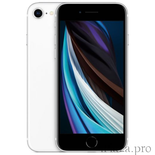 iPhone SE (2020) White