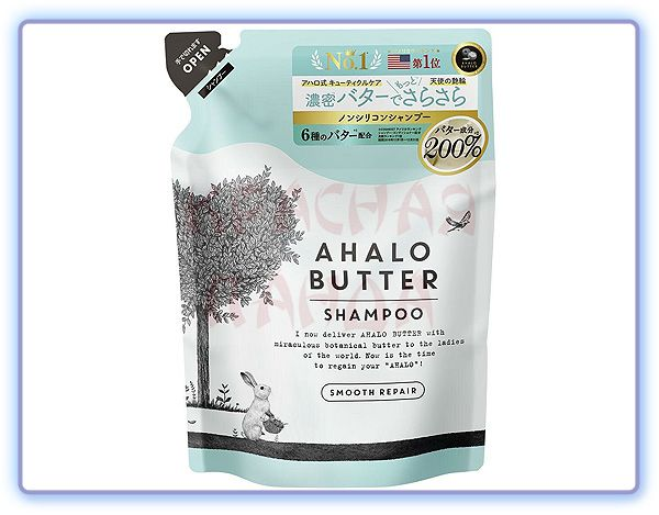 Восстанавливающий пенный шампунь Ahalo Butter Shampoo Smooth Repair, мягкая упаковка