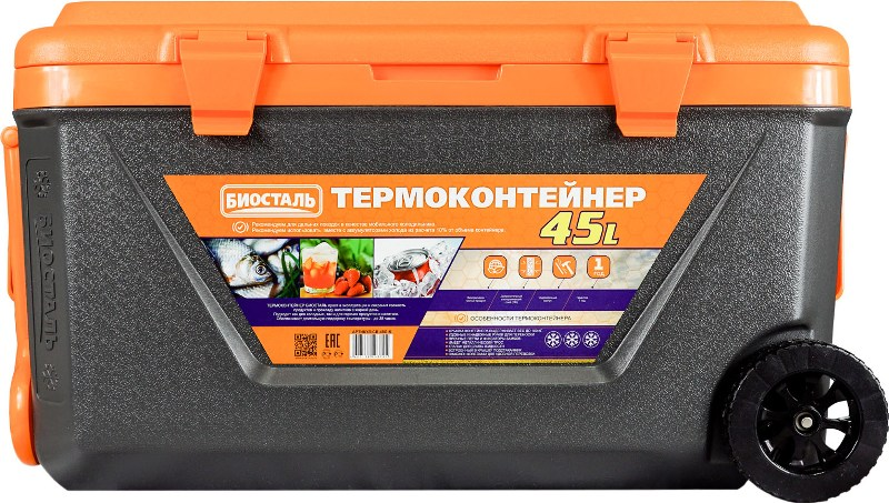 Термоконтейнер Биосталь CB-G-K большой