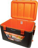 Термоконтейнер Биосталь CB-G 60 литров для продуктов