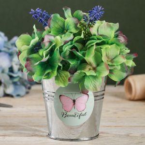 Металлическое кашпо для цветов Beautiful 9,5 ? 9,5 см