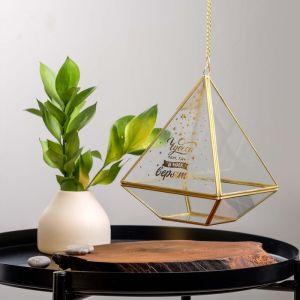 """Флорариум """"Пирамида"""" с цепочкой, 21,5 * 15 см   4660462"""