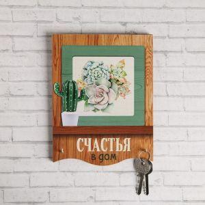 """Ключница """"Счастья в дом"""" кактус 4965932"""
