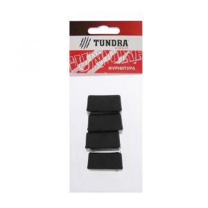 Заглушка наружная TUNDRA krep, 30х30 мм, черная, 4 шт.   4194622