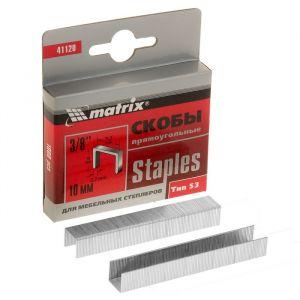 Скобы для мебельного степлера MATRIX, 10 мм, тип 53, 1000 шт.   2911904