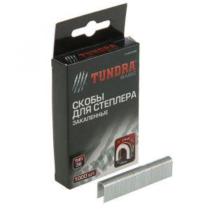 Скобы для степлера TUNDRA закалённые, полукруглые, тип 36, 14 мм (1000 шт.) 1526588