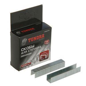 Скобы для степлера TUNDRA закалённые, тип 140, (10.6 х 1.2 мм), 10 мм (1000 шт.) 1526579