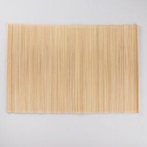 Салфетка плетёная, бежевая, 30?40 см, бамбук 4427948