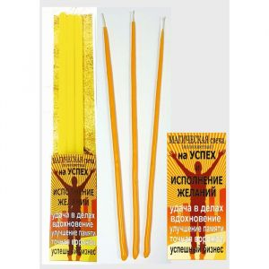 Набор магических свечей «На успех», 3 штуки, жёлтые