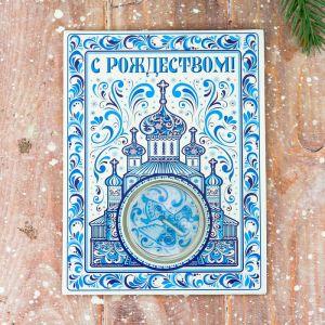 Свеча на открытке «С Рождеством! Орнаментальная»
