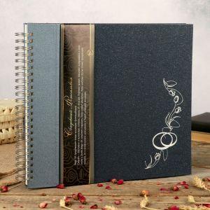 Фотоальбом на 30 пергаментных листов Image Art SP30/W004 31х35 см 3721838